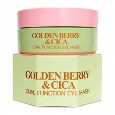 """Двойные Гидрогелевые Патчи для Глаз """"Золотая Ягода""""  -  Gaston Dual Function Golden Berry-cica Hydro Gel Eye Patch 60 шт"""
