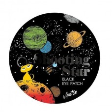 Черные гидрогелевые патчи для глаз - Gaston Shooting Star Black Eye Gel Patch 60 шт