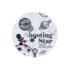 Прозрачные гидрогелевые патчи для глаз - Gaston Shooting Star Crystal Eye Gel Patch 60 шт