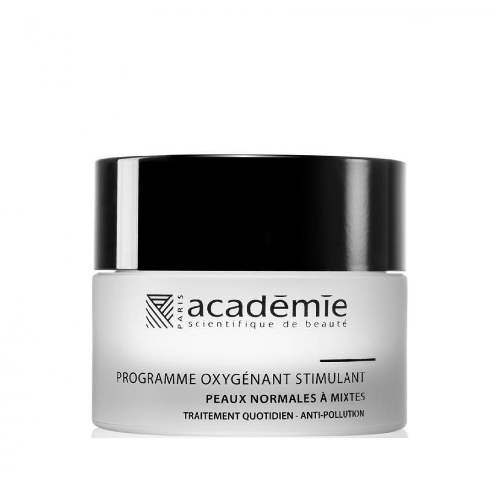 Кислородно-стимулирующая программа - Academie PROGRAMME OXYGENANT STIMULANT
