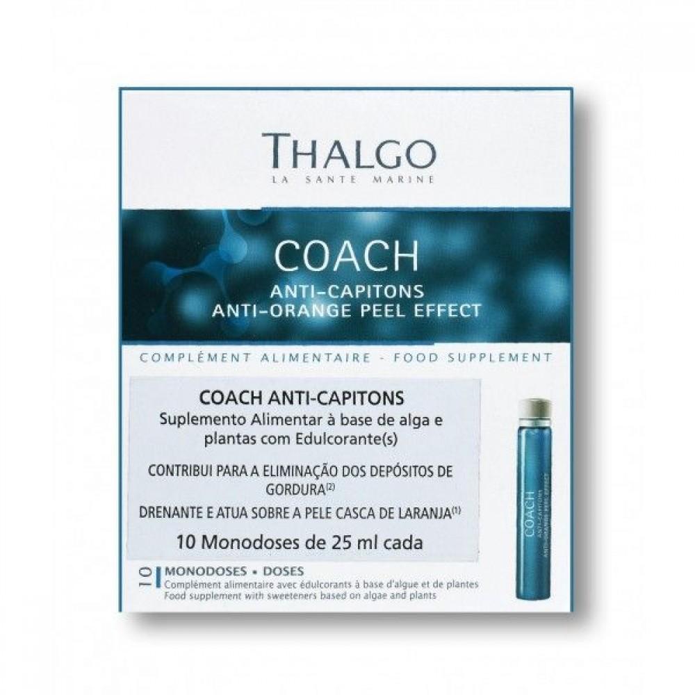Против эффекта апельсиновой корки - Thalgo Coach Anti-Orange Peel Effect