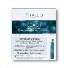 Против эффекта апельсиновой корки - Thalgo Thalgo Coach Anti-Orange Peel Effect