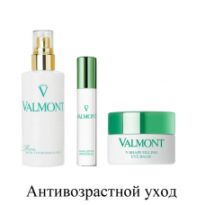 Valmont Антивозрастной уход