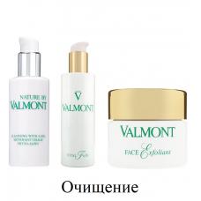 Valmont Очищение