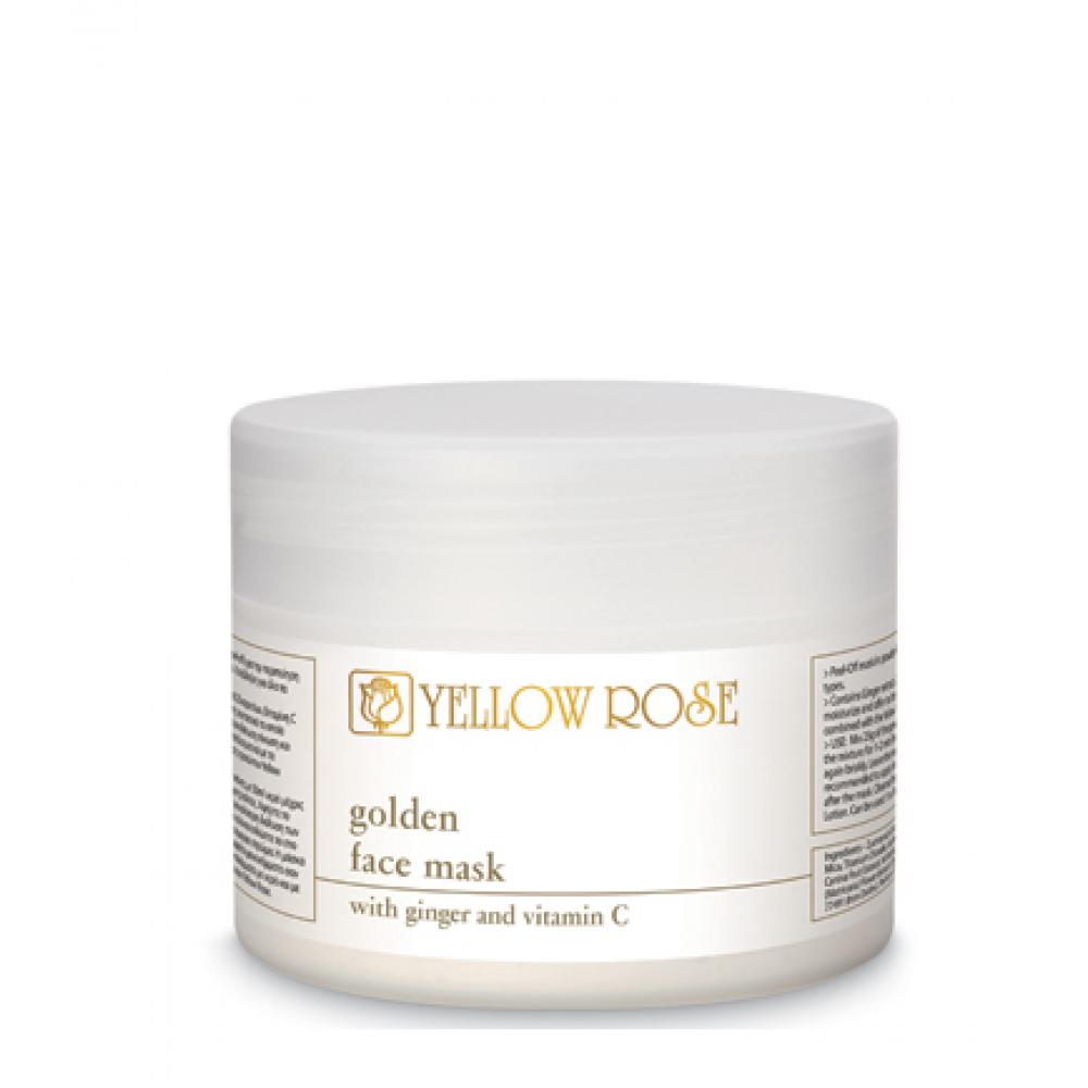 Альгинатная маска с золотом - Yellow Rose Golden Line Face Powder Mask