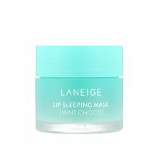 Ночная восстанавливающая маска для губ с экстрактом мяты и шоколада - Laneige Lip Sleeping Mask Mint Choco