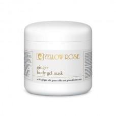 Гелевая маска для тела с имбирем - Yellow Rose Ginger Body Gel Mask