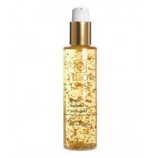 Масажна олія з золотом і імбиром - Yellow Rose Body Massage Oil Ginger + Gold