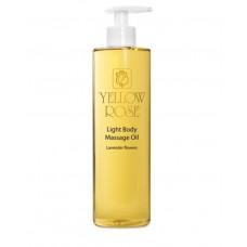 Лёгкое массажное масло с эфирным маслом лаванды - Yellow Rose Light Massage Oil Lavender