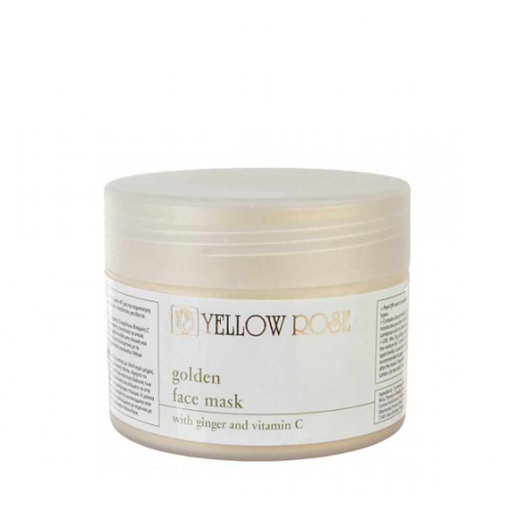 Альгінатна маска для обличчя з золотом - Yellow Rose Golden Line Face Peel-of Mask