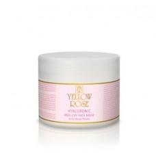 Альгинатная маска с гиалуроновой кислотой и лепестками роз - Yellow Rose Hyaluronic Peel-Off Face Mask with Rose Petals