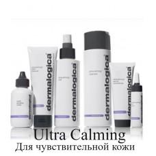 UltraCalming