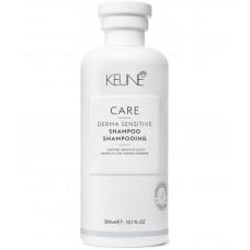Шампунь для чувствительной кожи головы - Keune Care Derma Sensitive Shampoo