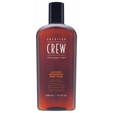 """Гель для душа с дезодорирующим эффектом """"Защита 24 часа"""" - American Crew Classic 24-Hour Deodorant Body Wash"""
