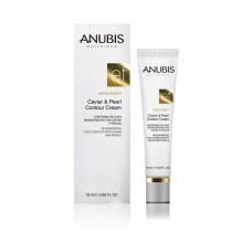 Крем для контура глаз с экстрактом икры и протеинами жемчуга - Anubis  Effectivity Caviar & Pearl Contour Cream