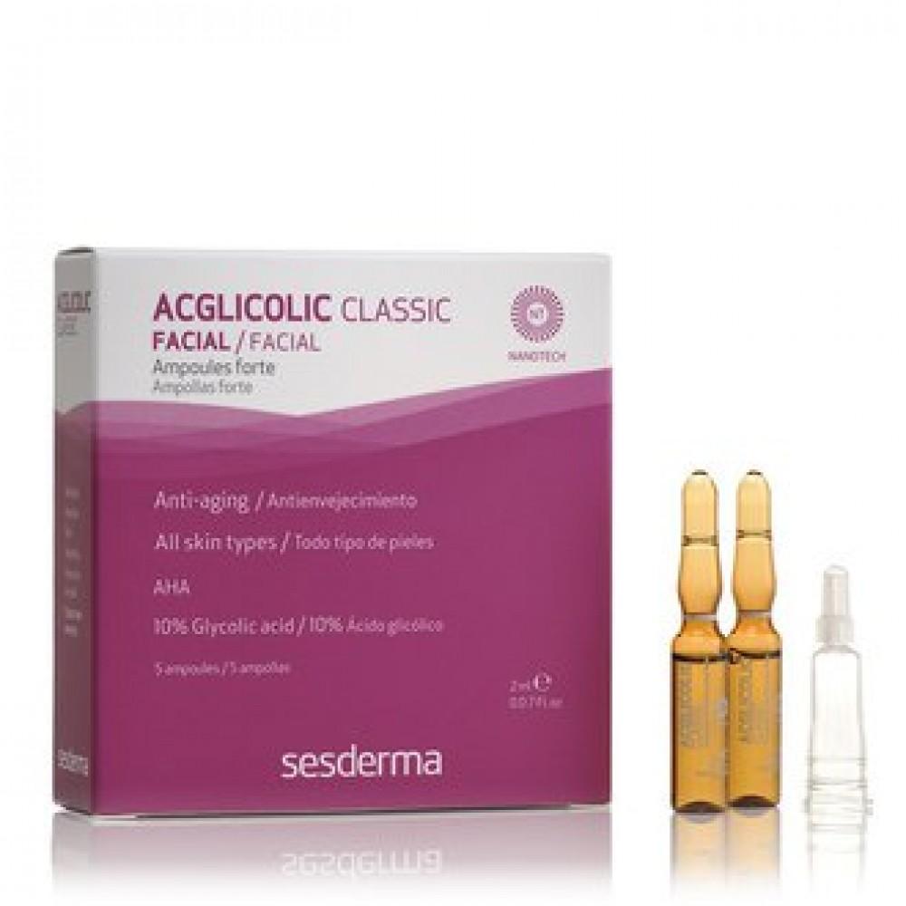Ампулы с гликолевой кислотой - SeSDerma Acglicolic Classic Ampoules Forte