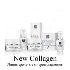 New Collagen