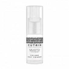 Порошок для объема волос - Cutrin Muoto Powder Volume Dust