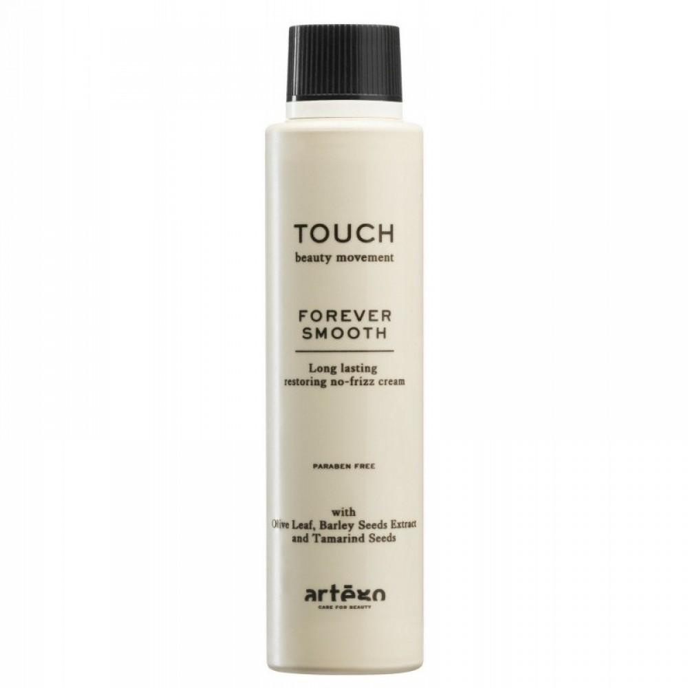 Средство для укладки волос против появления кудрей - Artego Forever Smooth Touch