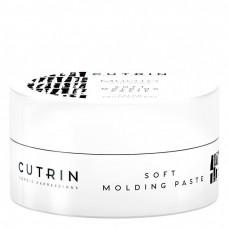 Моделирующая паста - Cutrin Muoto Soft Molding Paste