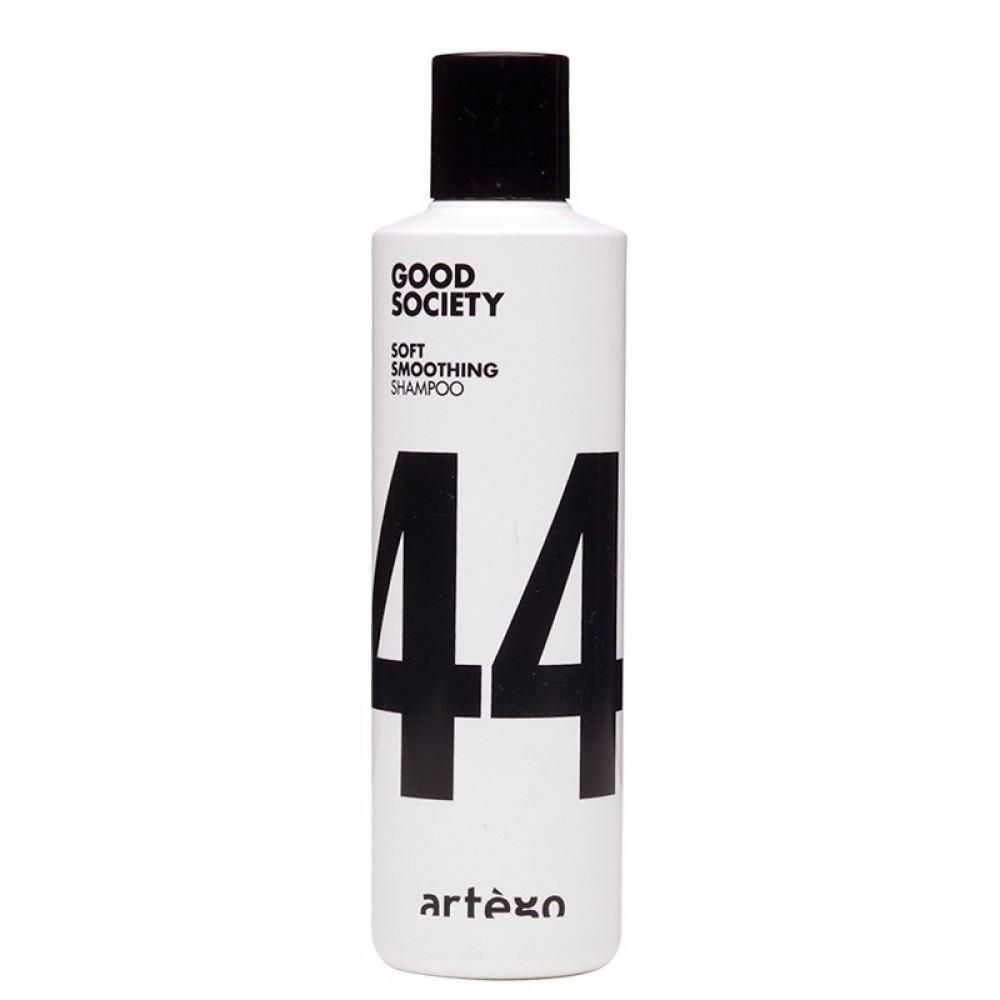 Шампунь для сглаживания - Artego Soft Smoothing '44
