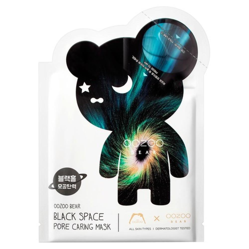 """Двухфазная маска для лица """"Черная дыра"""" - The Oozoo Bear Black Space Pore Caring Mask"""