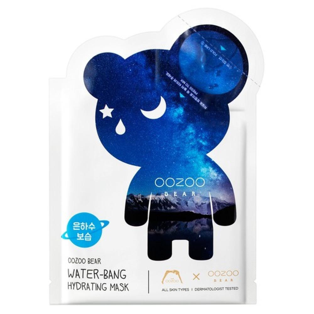 """Двухфазная маска для лица """"Млечный путь"""" - The Oozoo Bear Water-Bang Hydrating Mask"""