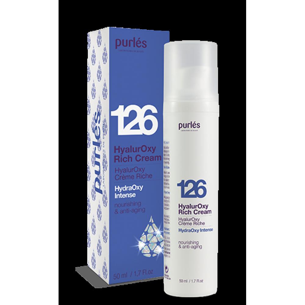 Гиалуроновый крем увлажняющий и питательный - Purles 126 HydraOxy Intense HyalurOxy Rich Cream