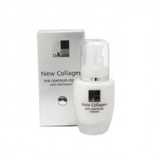 Крем для кожи вокруг глаз с микроколлагеном - Dr. Kadir New Collagen Eye Contour Cream