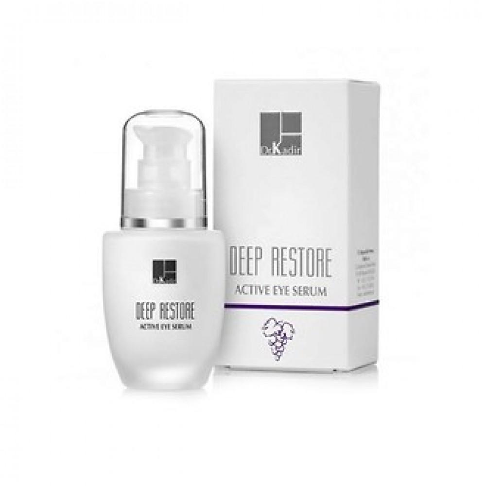 Сироватка для шкіри навколо очей - Dr. Kadir Deep Restore Active Eye Serum