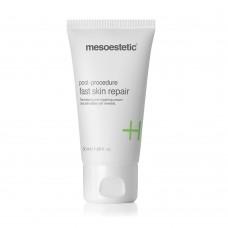 Крем восстанавливающий кожу после процедур - Mesoestetic Post-procedure Fast Skin Repair