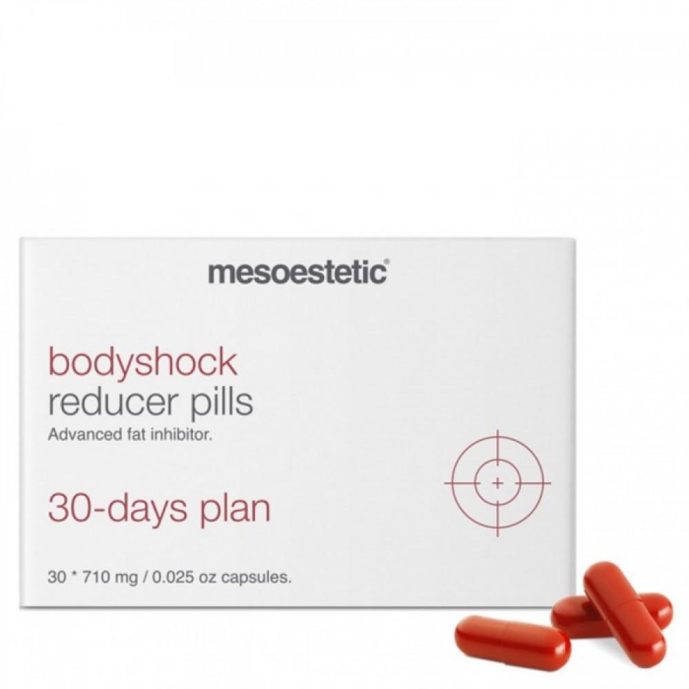 Таблетки для похудения - Mesoestetic Reducer Pills