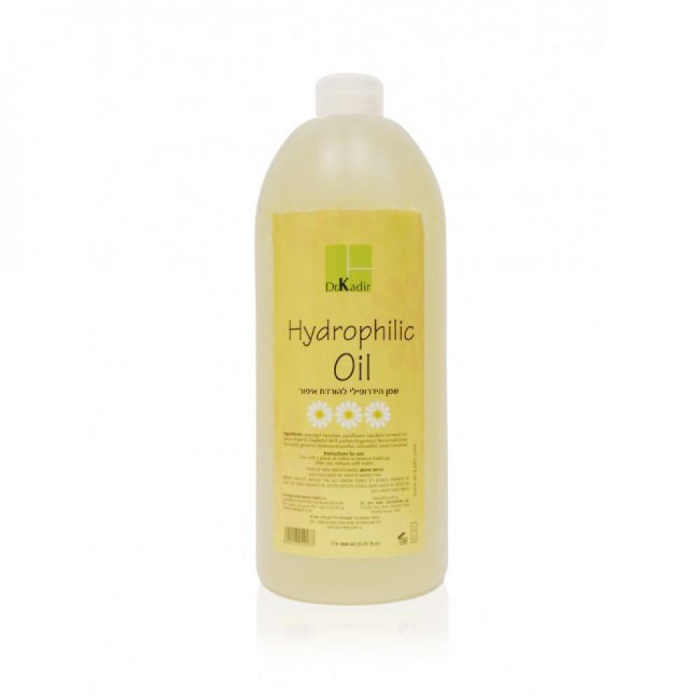 Гидрофильное очищающее масло - Dr. Kadir Hydrophylic Oil