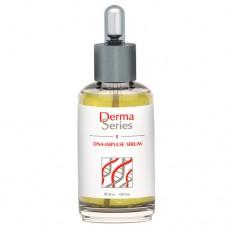 Стимулирующая сыворотка для реактивации ДНК - Derma Series DNA-impulse serum