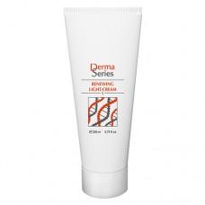 Регенерирующий легкий крем с антиоксидантным действием - Derma Series Renewing light-cream