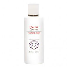 Успокаивающее молочко - Derma Series Calming milk