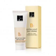 """Крем для лица """"Экстралёгкий"""", для проблемной и жирной кожи - Dr. Kadir B3 Extra Light Day Cream For Oily And Problematic Skin"""
