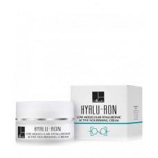 Увлажняющий крем с гиалуроновой кислотой - Dr. Kadir Hyalu-Ron Low Molecular Hyaluronic Active Day Cream
