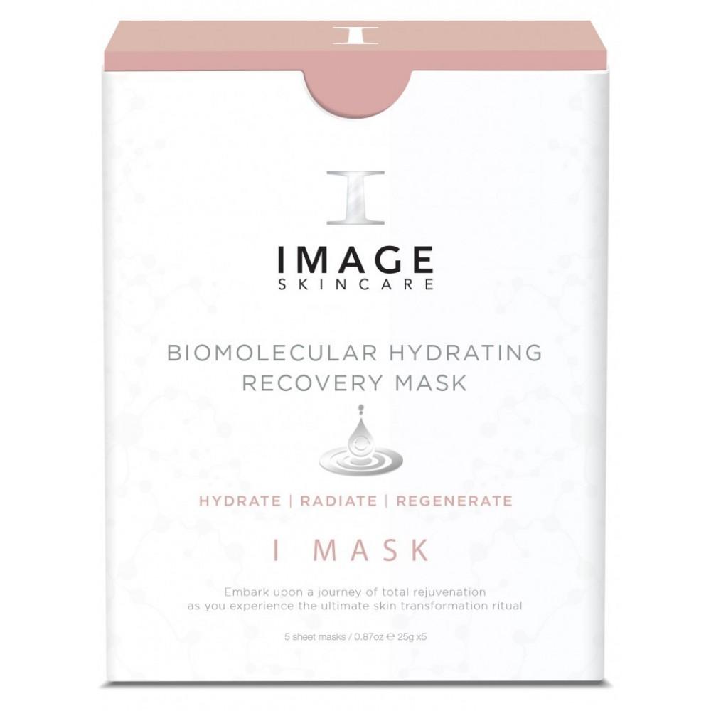 Биомолекулярная гидрогелевая маска - Image Skincare Biomolecular hydrating recovery mask