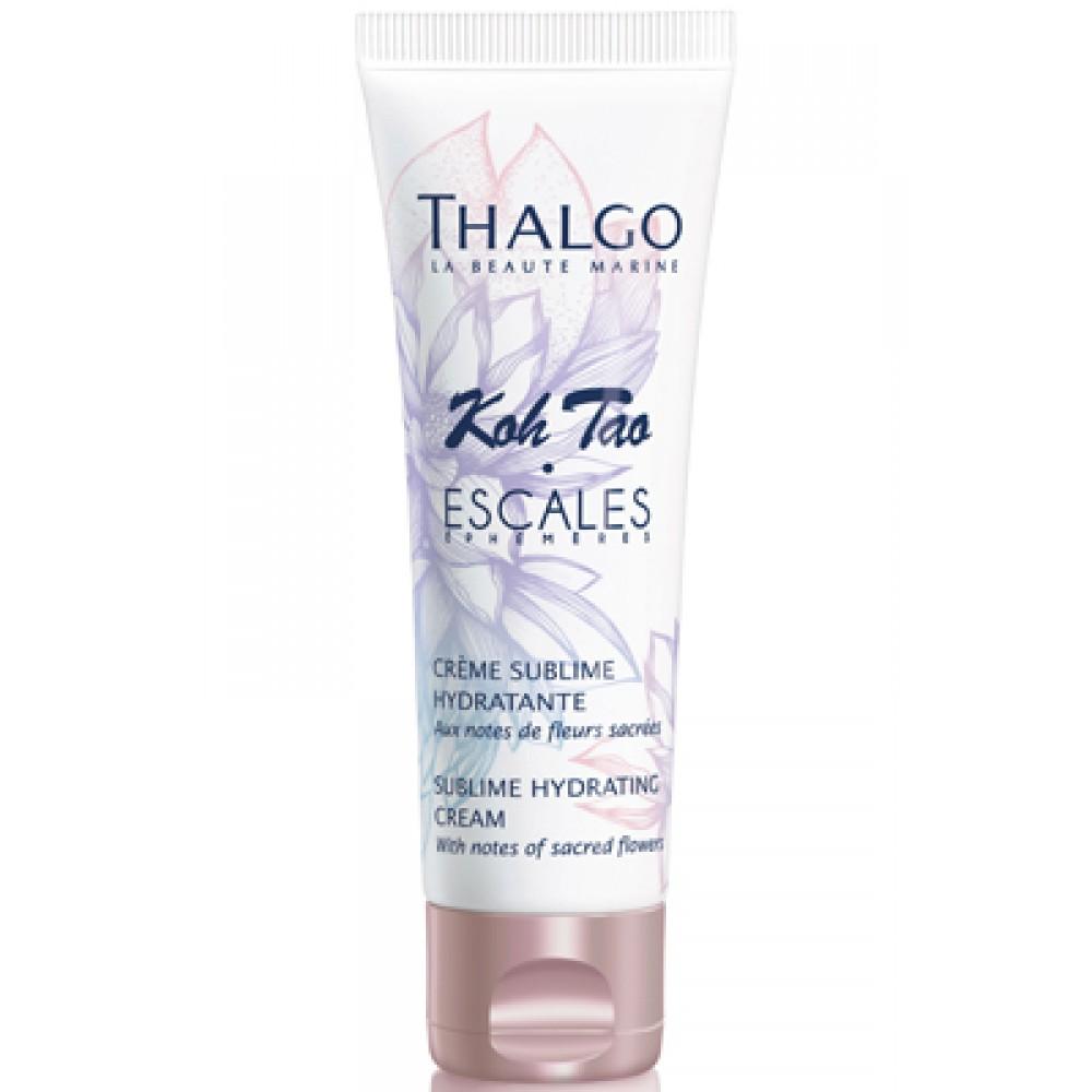 Восхитительный увлажняющий крем - Thalgo Koh Tao Sublime Hydrating Cream