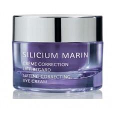 Крем с кремнием для кожи вокруг глаз - Thalgo Silicium Eye Cream