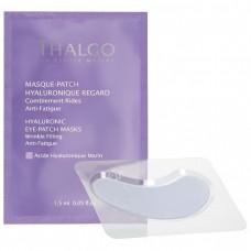 Гиалуроновые патчи для глаз - Thalgo Hyaluronic Eye Patch Masks
