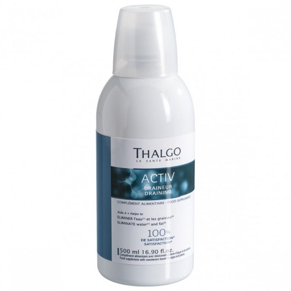 Актив Дренаж - Thalgo Active DRAINING
