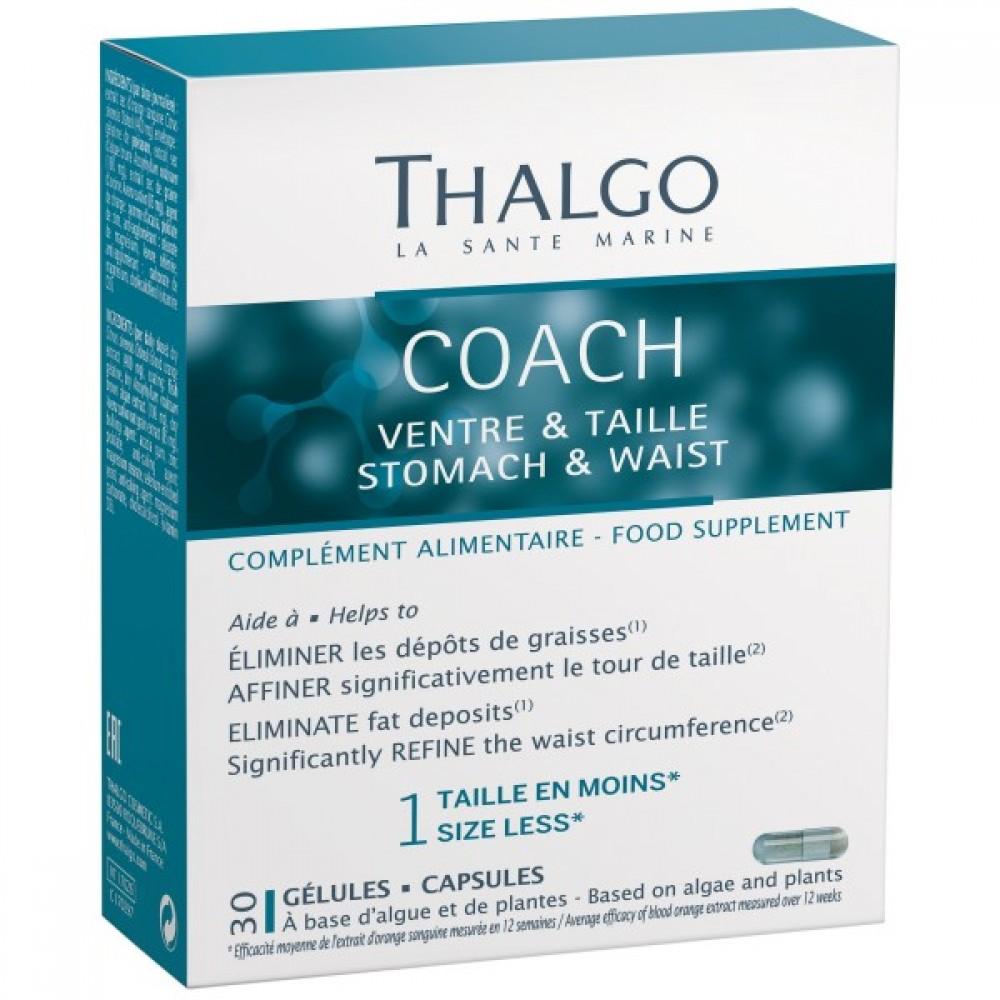 Коуч для живота и талии - Thalgo Stomach & Waist