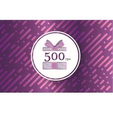 Подарочный сертификат 1000грн