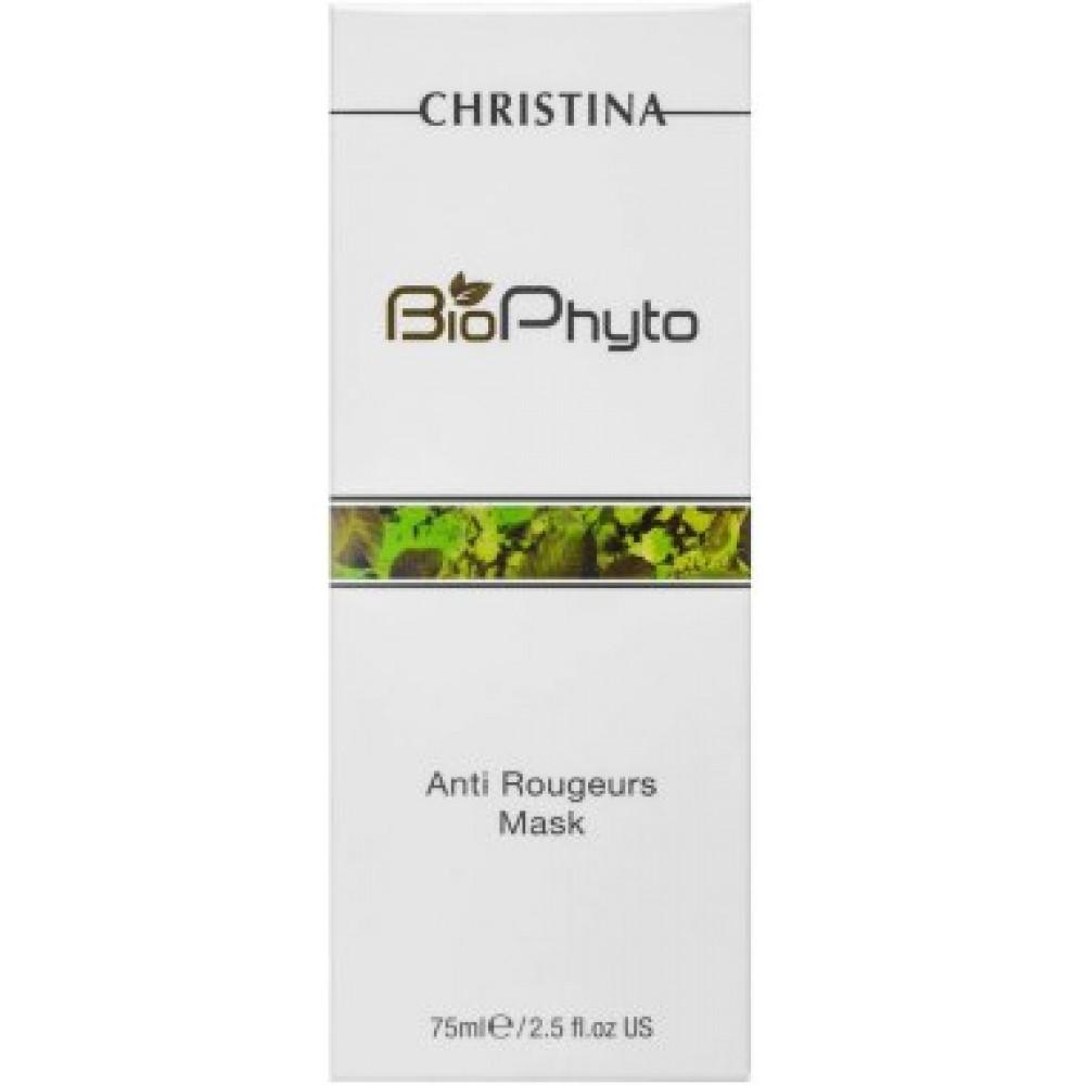 """Био-фито противокуперозная маска для кожи с """"сосудистыми звездочками"""" - Christina Bio Phyto Anti Rougeurs Mask"""