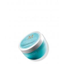Легкая увлажняющая маска - Moroccanoil Hydrating Mask Light