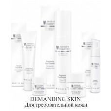 Demandind Skin