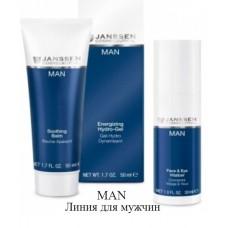 MAN (Линия для мужчин)
