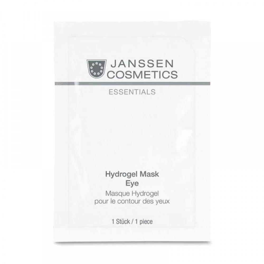Гидрогель-патчи для глаз - Janssen Cosmetics Hydrogel Mask  eyes